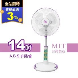 聯統強力電風扇14 16吋